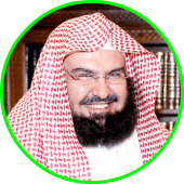 Sheikh Sudais Quran Read and Listen Offline 3 1 APK Download